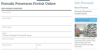 formulir pendaftaran produk online