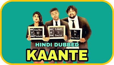 Kaante Hindi Dubbed Movie