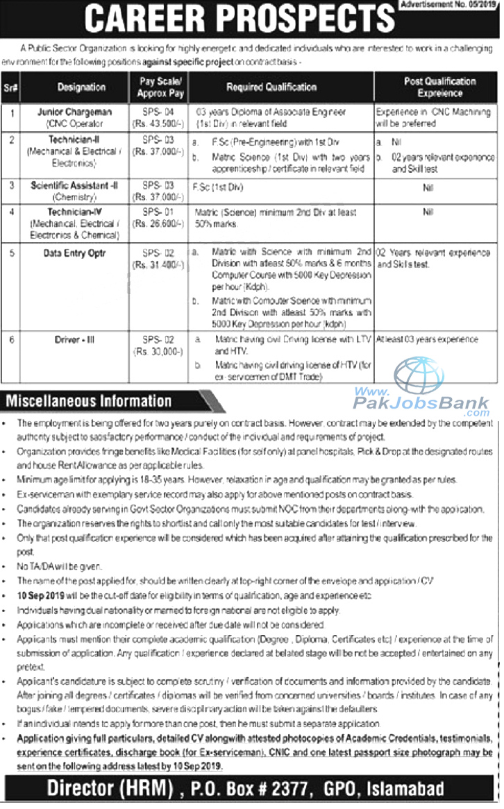 PO Box No 2377 Jobs 2019 Public Sector Organization Apply