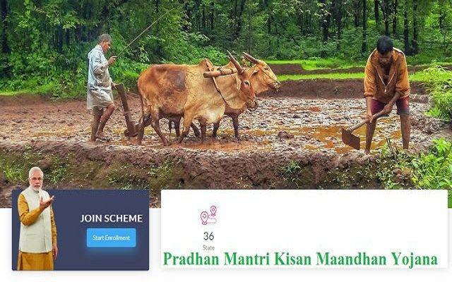 Pradhan-Mantri-Kisan-Maandhan-Yojana