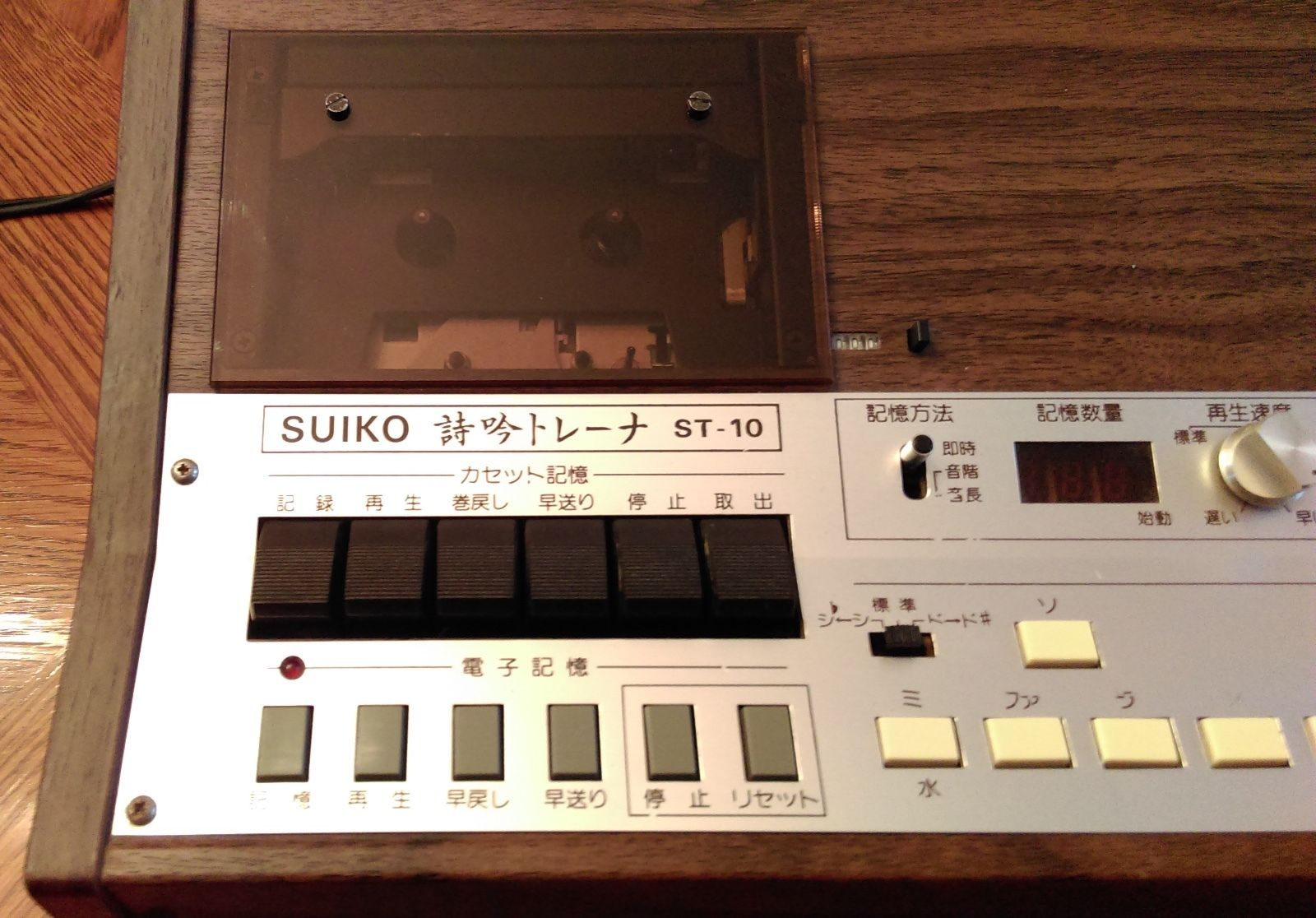 MATRIXSYNTH: SUIKO ST10 Japanese Synth