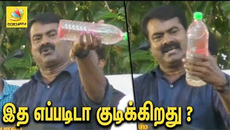 Seeman angry Speech about Water contamination | Neduvasal Protest