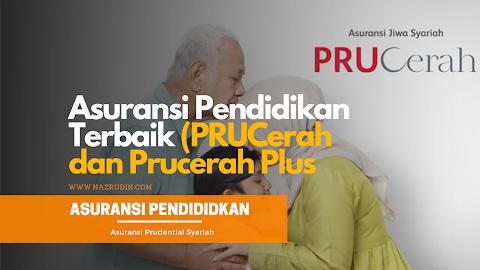 Asuransi Pendidikan PRUCerah Plus
