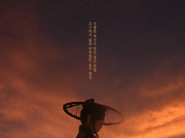 Sinopsis River Where the Moon Rises Korean Drama