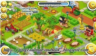 تحميل لعبة هاي داي Hay Day آخر إصدار للأندرويد .