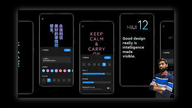 miui 12 expected feature