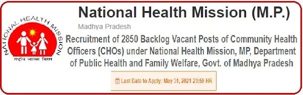 MP Health Community Health Officer Recruitment 2021