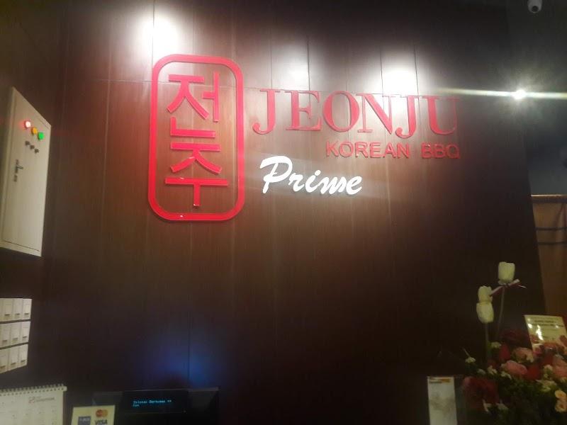 Experience : Joenju Korea BBQ Prime