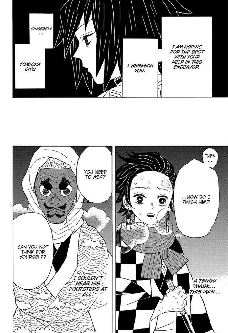 demon slayer kimetsu no yaiba manga 3 27