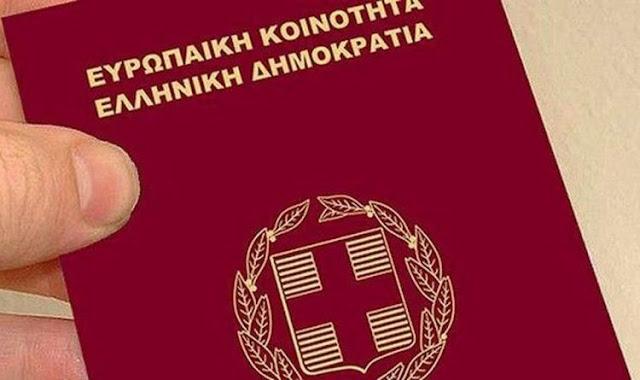 Ελληνικά πλαστά διαβατήρια με το... κιλό, μέσω διαδικτύου!