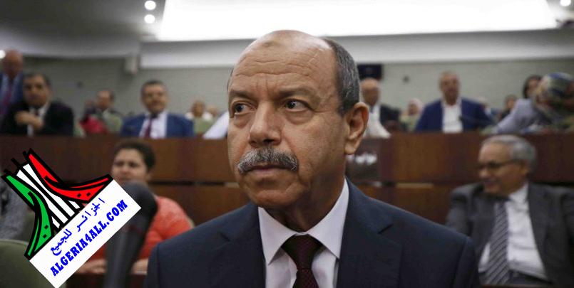 وزير العدل بلقاسم زغماتي