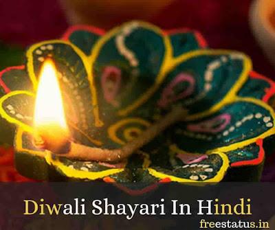 Diwali-Shayari-In-Hindi