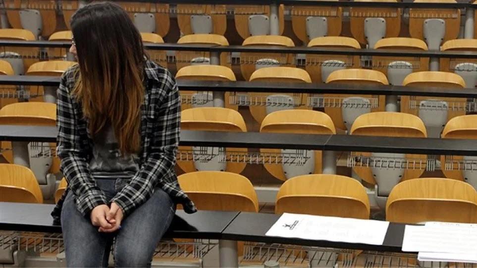 Ξεκίνησαν οι αιτήσεις για το φοιτητικό επίδομα των 1.000 ευρώ - Ως το τέλος Ιουλίου ανοικτή η πλατφόρμα, ποια τα κριτήρια
