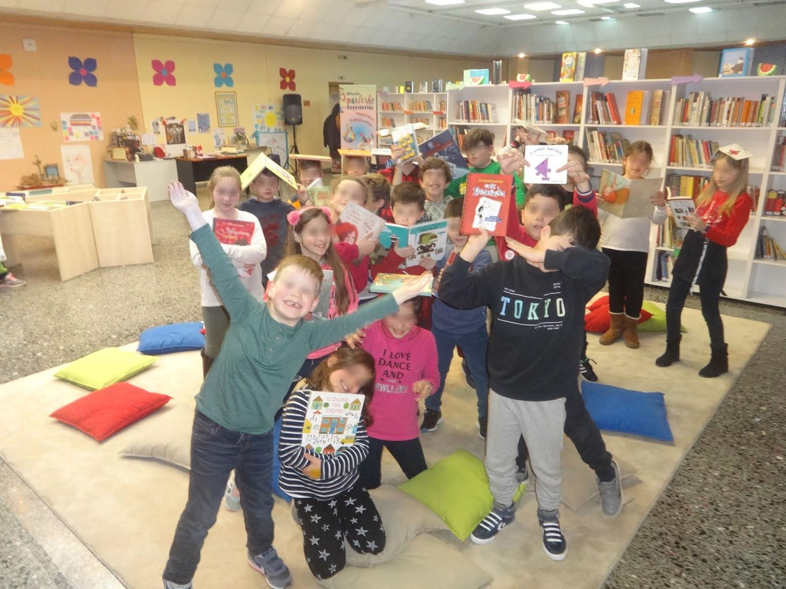 Γιορτή λήξης των Λεσχών Ανάγνωσης Δημοτικής Βιβλιοθήκης Λάρισας