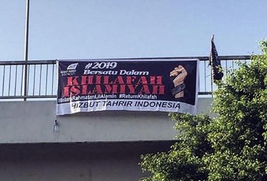 Kajian 'Mewujudkan Khilafah' di Bandung Dibatalkan