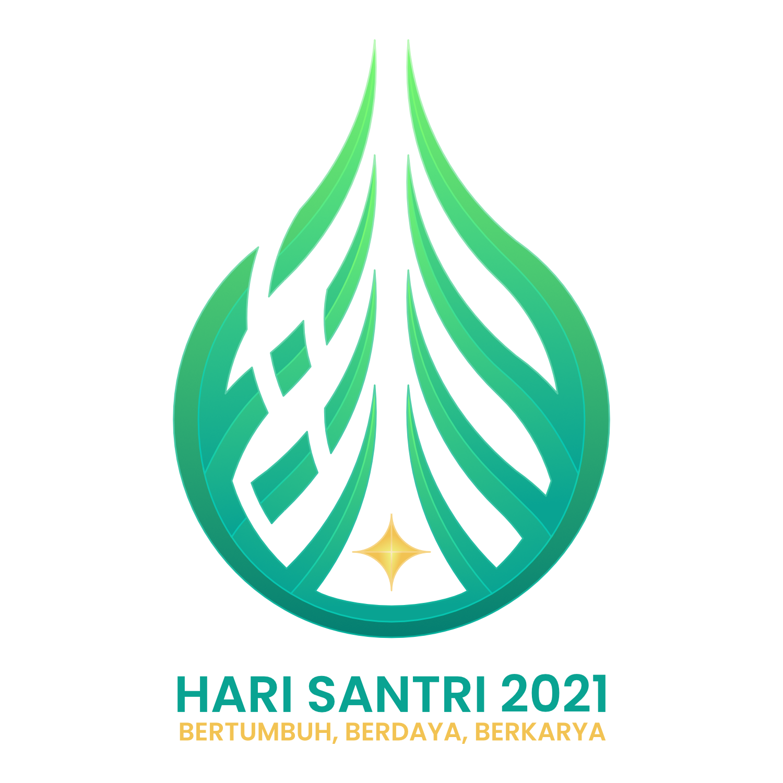 HSN 2021