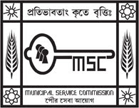 MSCWB 2021 Jobs Recruitment Notification of Medical Officer 36 Posts
