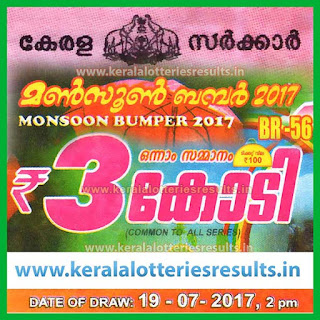 """Kerala Lottery Result; 19-07-2017 """"Monsoon Bumper Lottery Results"""" BR-56"""