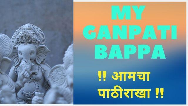 Ganpati-Best-Whatsapp-Status