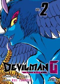 DEVILMAN G #2