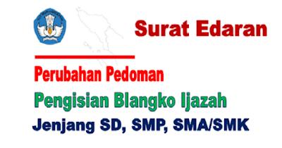Info Surat Edaran Revisi Pedoman Pengisian Blangko Ijazah SD, SMP, SMA/SMK 2019