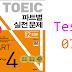 Listening TOEIC Practice Part1234 - Test 07