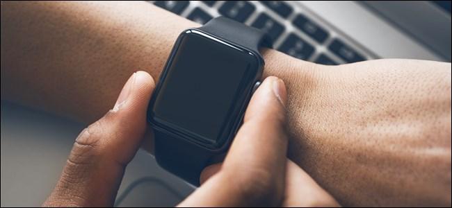 Apple Watch لا تضيء حتى بعد الحركة