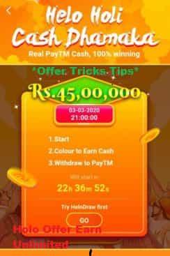 Helo App Holi Dhamaka Offer - Eran Unlimited Paytm Cash Every Day