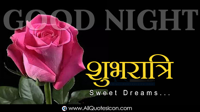Hindi-Good-Night-Hindi-quotes-Whatsapp-images-Facebook-pictures-wallpapers-photos-greetings-Thought-Sayings-free
