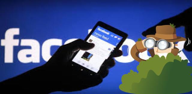 فيس بوك :ميزة تجسس جديدة على المستخدمين