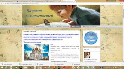 http://l-katerinaramazanovna.blogspot.ru/p/blog-page_80.html