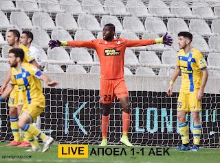 LIVE: ΑΠΟΕΛ 1-1 ΑΕΚ 15η αγ. «Ισόπαλο το ντέρμπι στη Λευκωσία, με 10 παίκτες τελείωσε το ματς το ΑΠΟΕΛ»