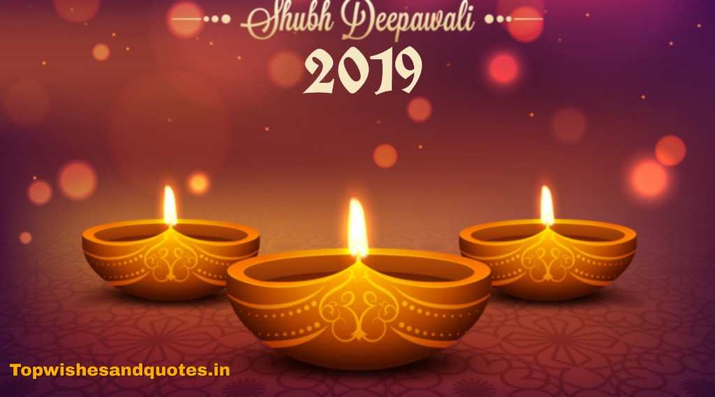 Diwali wishes, diwali sms,