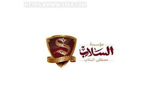 وظائف مبيعات داخلية في احمد السلاب للسيراميك