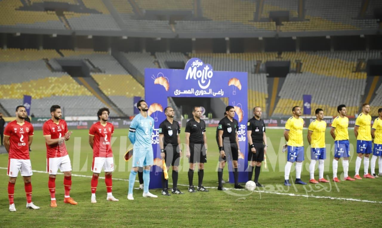 بعدسة الخبر المصري | شاهد صور مباراة الأهلى والإسماعيلي فى الدوري المصري