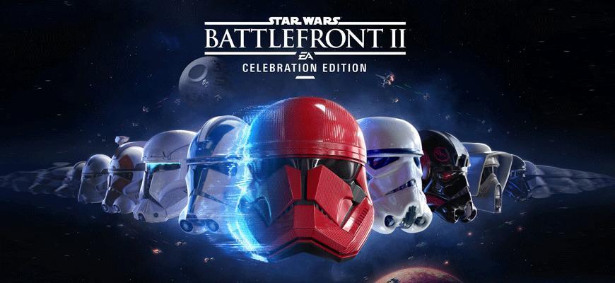 Star Wars Battlefront II free