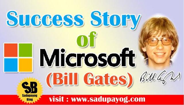 Success Story of Bill Gates Microsoft bill gates phone number  bill gates donations  bill gates charity