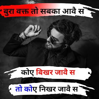 haryanvi status haryanavi 2019 image