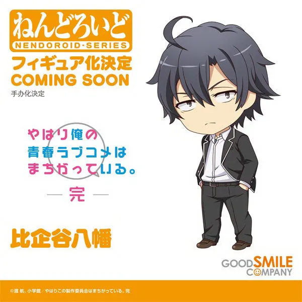 My Teen Romantic Comedy SNAFU Climax Nendoroid Hachiman Hikigaya
