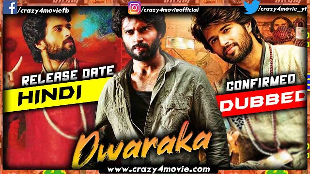 Dwaraka Hindi Dubbed Full Movie | Vijay Deverakonda | Latest Updates