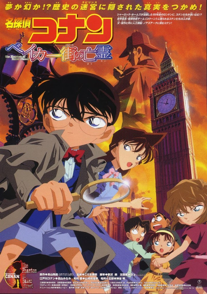 Detective Conan Movie 06: The Phantom of Baker Street Subtitle Indonesia