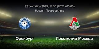 Оренбург – Локомотив М смотреть онлайн бесплатно 22 сентября 2019 прямая трансляция в 11:30 МСК.