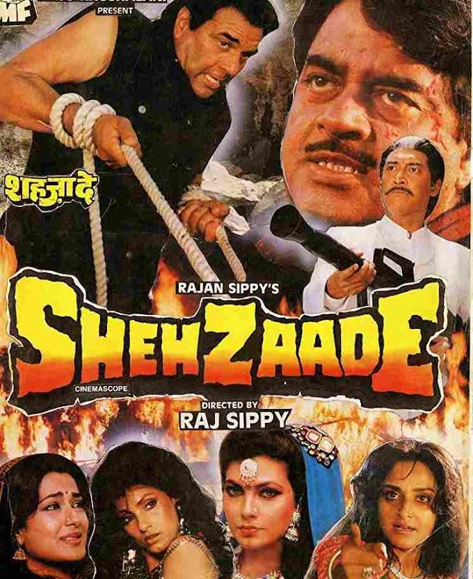 Dharmendra Ki अभी तक कि सारी नई और पुरानी Film ki List