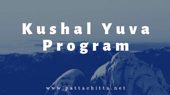 How to Kushal Yuva Program Online Registration & KYP Logo
