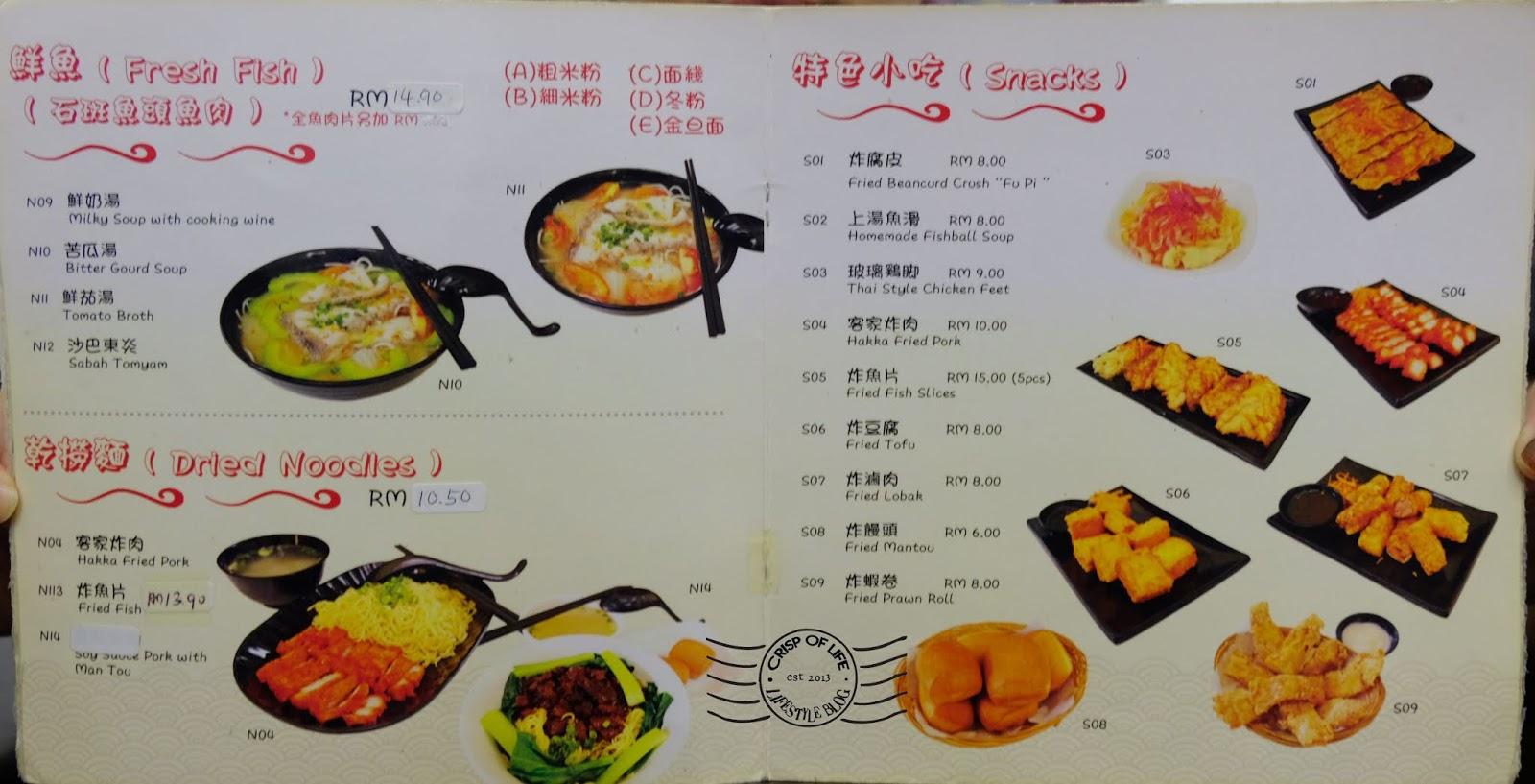 Habee's Kitchen 哈吡食馆海鮮粉 Jalan Bawasah