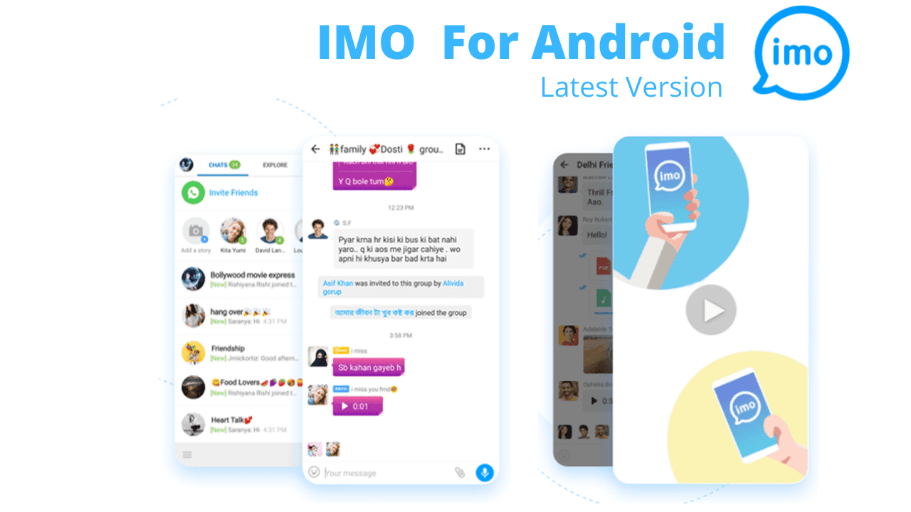 IMO APP Download For Android Latest Version