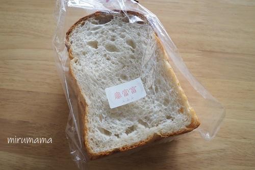 富富富のパン