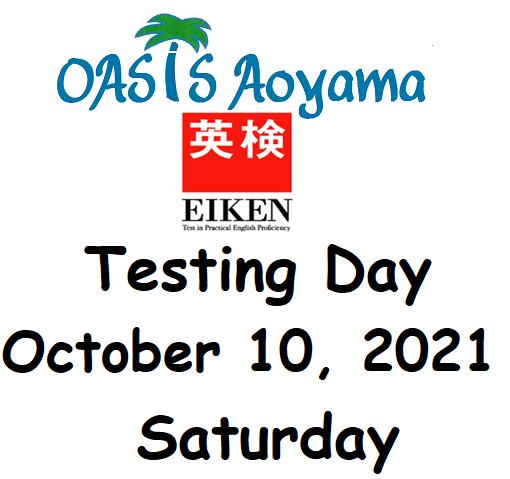 Eiken test at Oasis Aoyama