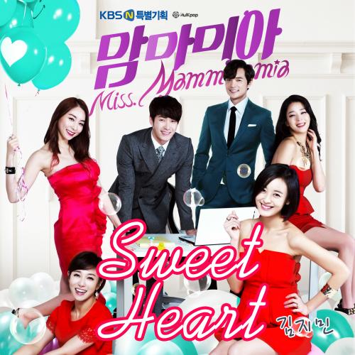 [Single] Kim Ji Min – Miss Mamma Mia OST Part 1