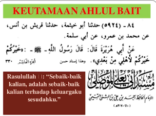 http://www.umatnabi.com/2017/07/keutamaan-mencintai-ahlul-bait.html